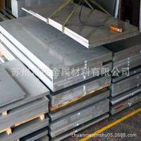 批发7075铝合金 7075t651超厚铝板_7075航空专用 铝规格全 质量优