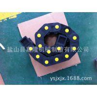 嘉隆厂家直供增强型塑料尼龙拖链 45*57电缆坦克链条