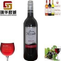 无醇红酒总代、无醇红酒大全、无醇红酒排名、无醇红酒资讯