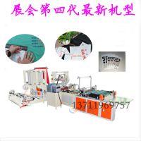 广东专业生产KDZD-30快递袋生产机器 广东性能好的快递袋制袋机