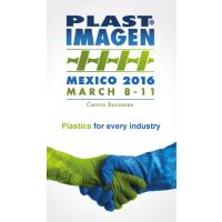 2016年第二十届墨西哥国际塑料橡胶工业展览会
