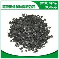 长期供应各种型号椰壳活性炭 柱状活性炭 粉状活性