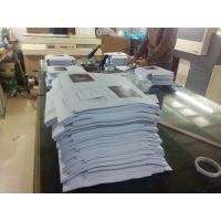 杭州专业工厂级黑白打印0.04元起,杭州黑白打印价格