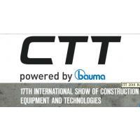 2016年俄罗斯国际建筑及工程机械展览会-【补贴协助参展无忧】