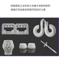 sla工业级光敏树脂250元/公斤,3D打印机耗材 SLA打印耗材,光神王市场