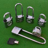 电力表箱锁 锌镁合金梅花锁 通开梅花镀铬锁 防水防锈挂锁 电网