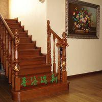 室内楼梯哪个品牌好【普洛瑞斯】实木楼梯厂家直销