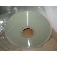 PET离型膜、透明PET离型膜、东莞恒安PET薄膜厂家