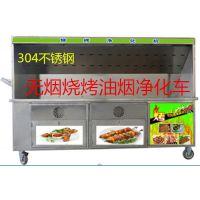 上海频展PZ-SK-02 厨房酒店专用 304不锈钢木炭烧烤油烟净化器
