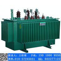 京创电气 20kv油浸式变压器 现货/价格优廉