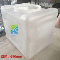 宜昌1立方塑料吨桶内胆 pe塑料IBC集装桶性能好