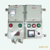 【防爆电气控制箱】|临沂防爆电气控制箱|济南防爆电气控制箱|安能达防爆电器