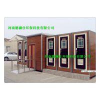 南阳新乡成品活动厕所卫生间 焦作工地临时简易活动公厕