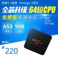 4K智能网络机顶盒安卓5.1系统S905 64位处理器高清盒子杜比DTS