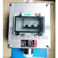 不锈钢三防断路器-FLK-63/3防水防尘防腐漏电开关(WF2 IP65)