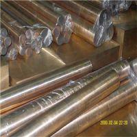 高强度C1720铍铜棒 特硬铍铜棒 环保C1750铍钴铜 价格