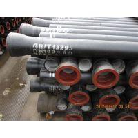 供应威远县DN200球墨铸铁管 威远县球墨铸铁管件 威远县防腐钢管