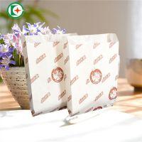 DF大发纸袋尖底食品袋防油淋膜食品打包袋