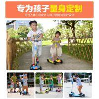 供应滑板车品牌-广东儿童滑板车批发多少钱?