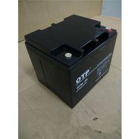 OTP蓄电池 12V17Ah OTP 6FM-17 铅酸免维护蓄电池