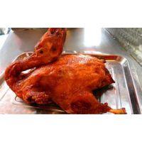 正宗北京茶油鸭做法培训 美味的茶油鸭学习