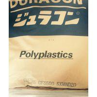 全国塑胶总代理 日本宝理 POM M25-44 高粘性耐磨 用途 上海北京重庆全国配送