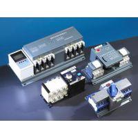 思敏供应SMQ5B-63/4P迷你型双电源自动转换开关 CB级微断型 四极转换