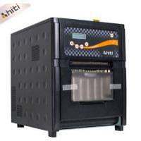 呈妍hiti P750L 卷筒热升华照片打印机证件快照相片小型冲印机 P750L打印机