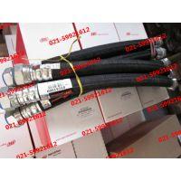 供应遵化英格索兰空压机高压软管85560969空压机配件原装正品