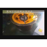 宏创高频加热设备,用于各类齿轮热装