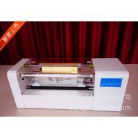 温州请柬红包对联印刷机名片烫金机邦泰小型数码烫金机厂家直销