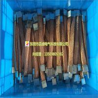 昌盛TZ,TZX镀锡铜导电带 紫铜线金属高压电器软连接报价