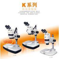 麦克奥迪解刨显微镜K系列
