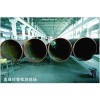 供应钢板12MnNiVR容器板舞钢