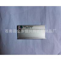 高品质插照片铝合金胸牌 厂牌工号牌制作 金属铭牌 定做 8*4.2cm