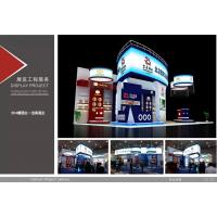 2016年秋季糖酒会展台设计搭建17716876031