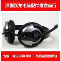 电脑耳机批发 Y-688MV 悦音立体声耳机 游戏耳机 办公耳机
