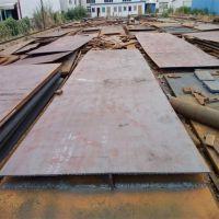 q690c钢板厂家价格