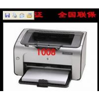 惠普(HP) HP Laserjet PRO P1108激光打印机(高达18页/分钟)