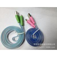 【厂家直销】iphone5发光线 发光数据线厂家 苹果数据线