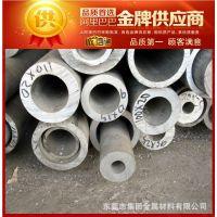 热销2A49铝合金     铝管/铝板/铝棒