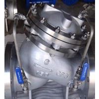 厂家直销JD745X不锈钢多功能水泵控制阀