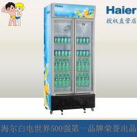 海尔 SC-450G 450升双门立式展示柜/饮料柜/冷藏柜 全国联保全新
