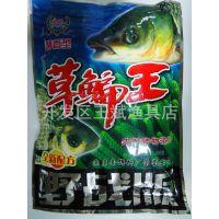 鱼多喜 野战草鳊王 酵香型 200g 钓鱼饵料草鱼鳊鱼