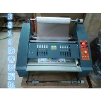广州深圳盛洋3810防卷覆膜机