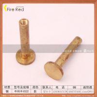 【Fire Red】供应常规9X4X22平面车轮钉,相册钉