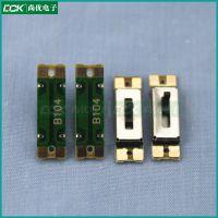 东莞厂家生产K歌麦克风双联电位器 B100K小滑动电位器 可调电阻