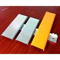 供应铝条扣-欧佰条形铝扣板天花吊顶厂家-广州品牌铝条扣价格