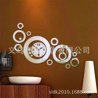 圆圆圈圈 创意家居挂钟  镜面创意简约钟表亚克力墙贴钟JM-Z053