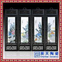 厂家定制加工各种家庭装饰景德镇瓷板画